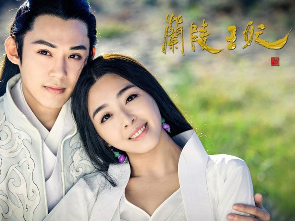 Lan Ling Wang Fei