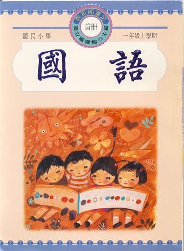 chinese-2