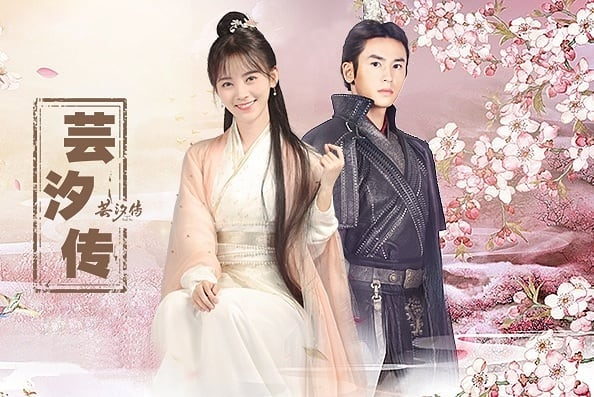 Image result for legend of yunxi