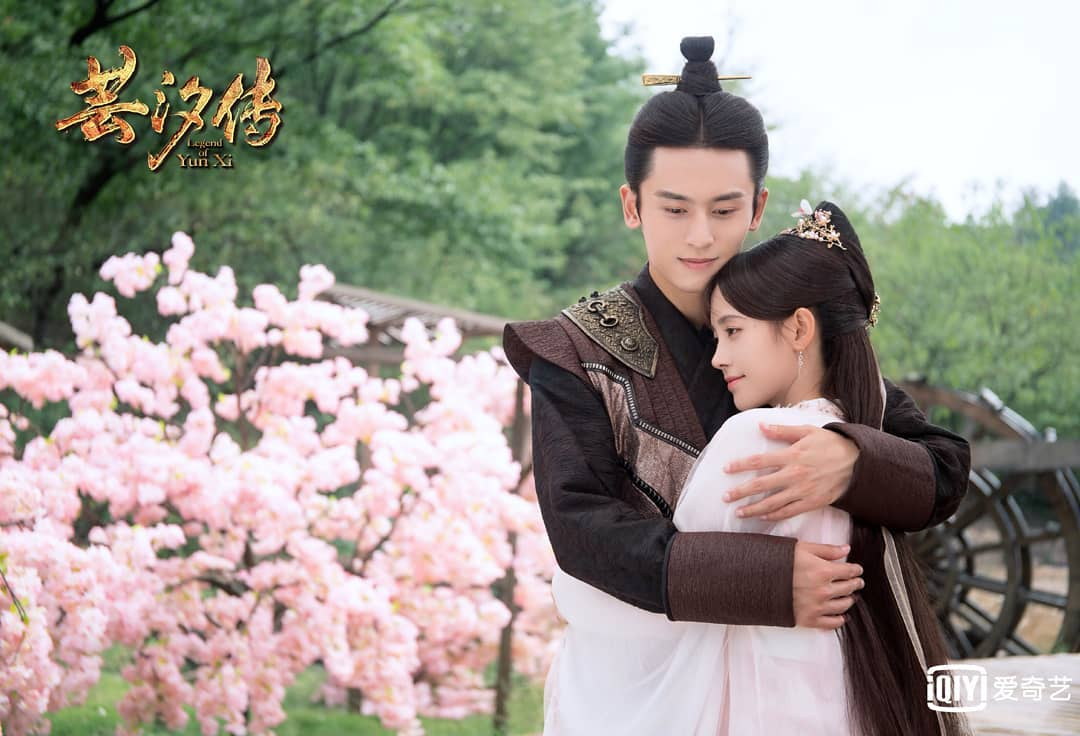 Image result for legend of yunxi ending